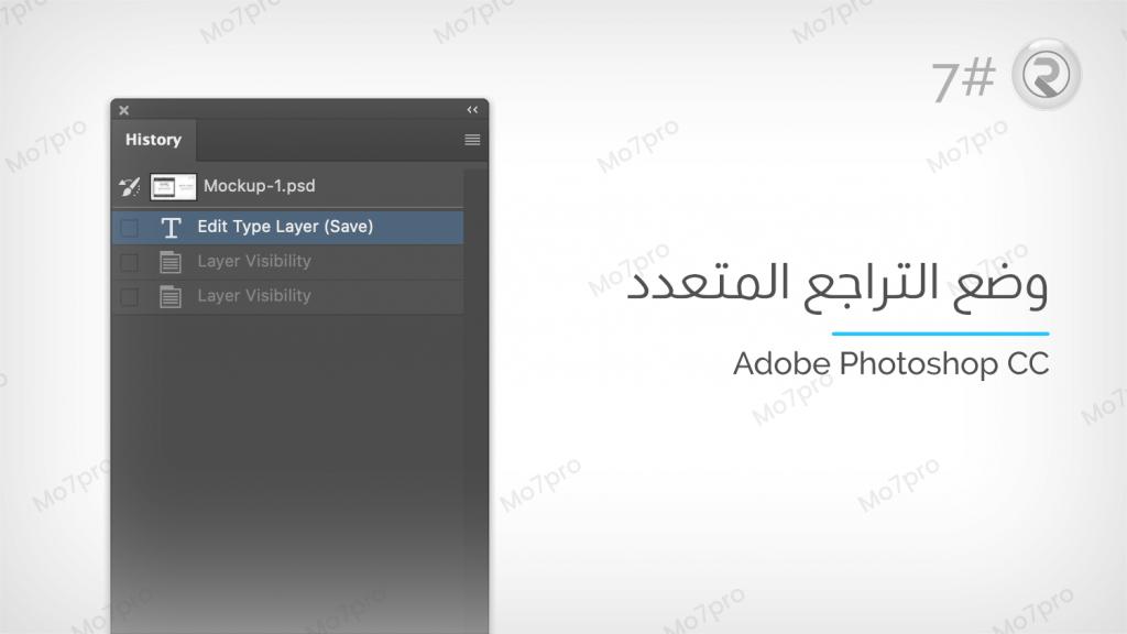فوتوشوب عربي