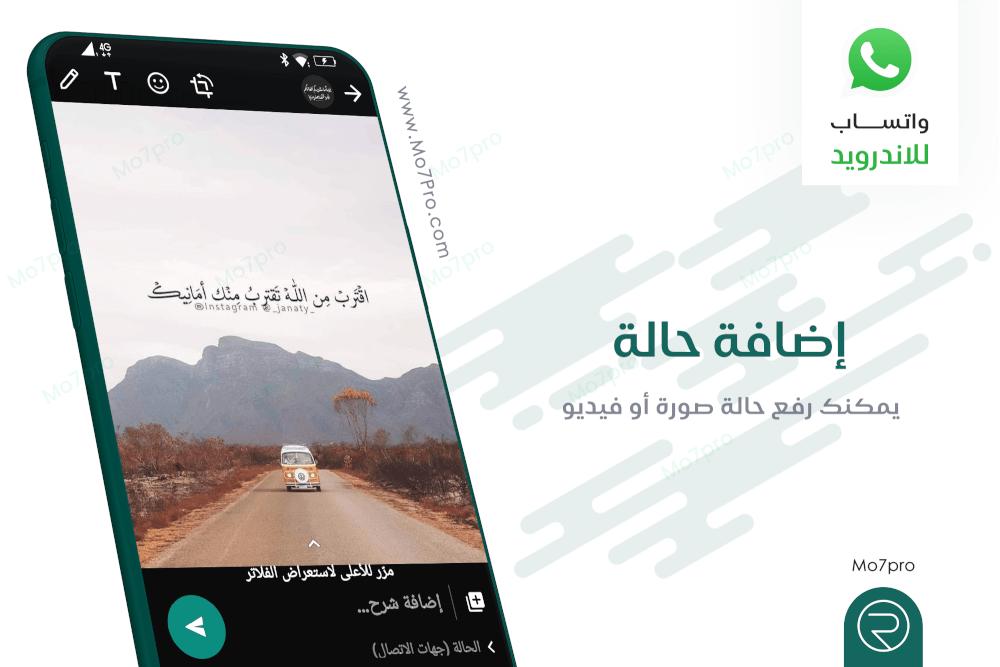 Download WhatsApp Apk Free